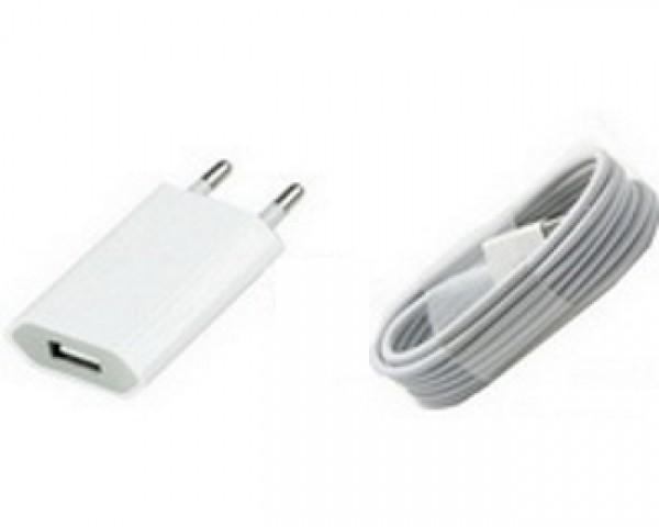 FAST ASIA Strujni punjac za iPhone 765 5V 1A + full speed data kabl beli