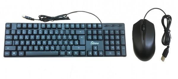 Tastatura + Mis Stars Solutions USB YU
