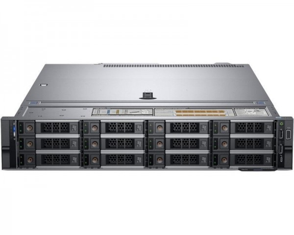 DELL OEM PowerEdge R540 2x Xeon Gold 5218 16C 2x32GB H730P 2x1.2TB SAS 750W (1+1) 3yr NBD + šine za rack